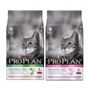 15% korting op ProPlan katten-en hondenvoer